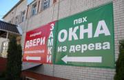 banner_na_karkase4
