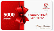 gift-card-5000