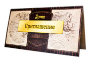 priglasitelnye-na-dizaynerskom-kartone--813c-1344937127408276-3-big