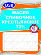 ценники_12